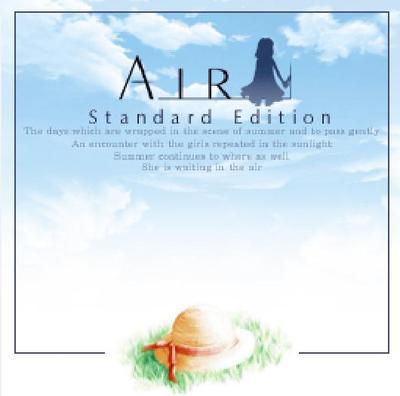 Air_3