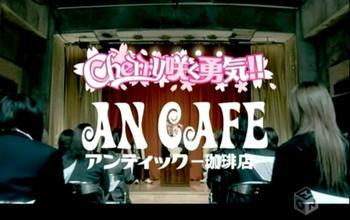 Ancafe