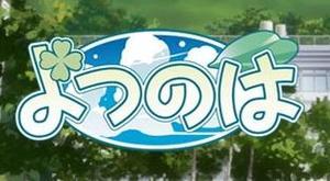Yotsu