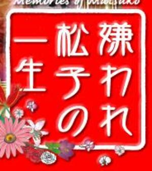 Kiraware