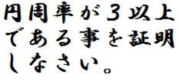 Enshu